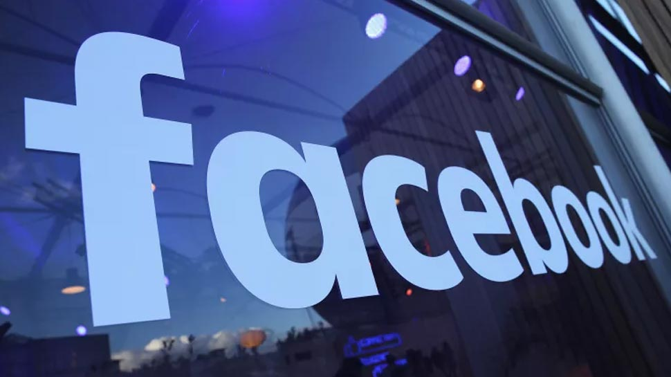 Facebook active user miss estimates