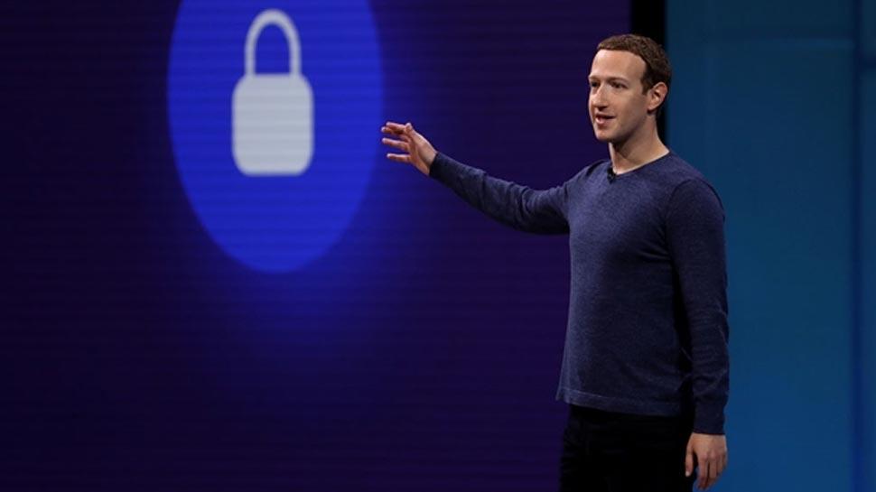 Facebook Owner Mark zuckerberg net worth
