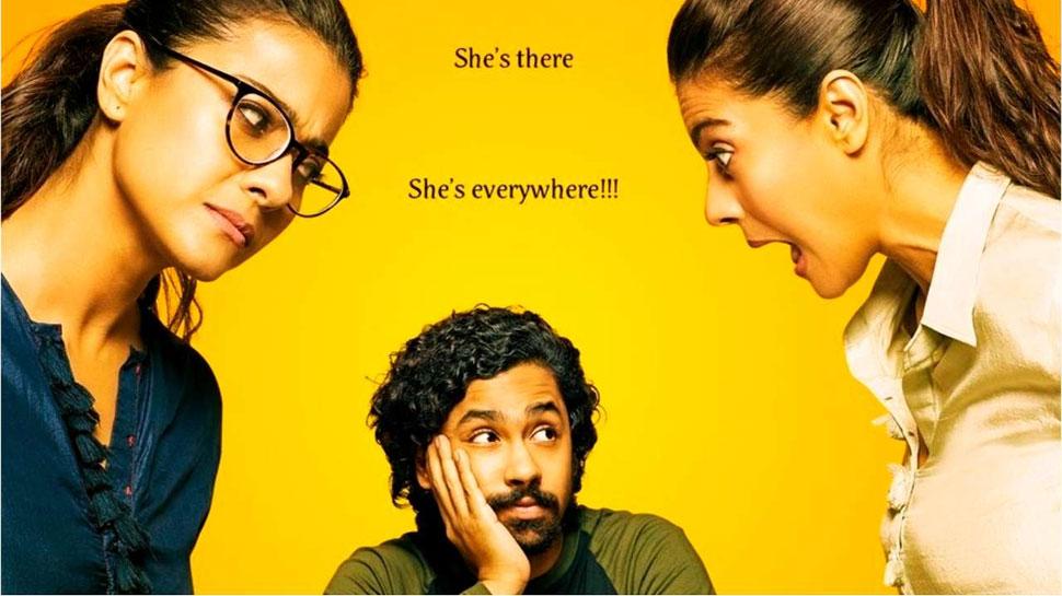 पति अजय देवगन जन्मदिन पर काजोल को देंगे धमाकेदार गिफ्ट, ला रहे हैं फिल्म का ट्रेलर