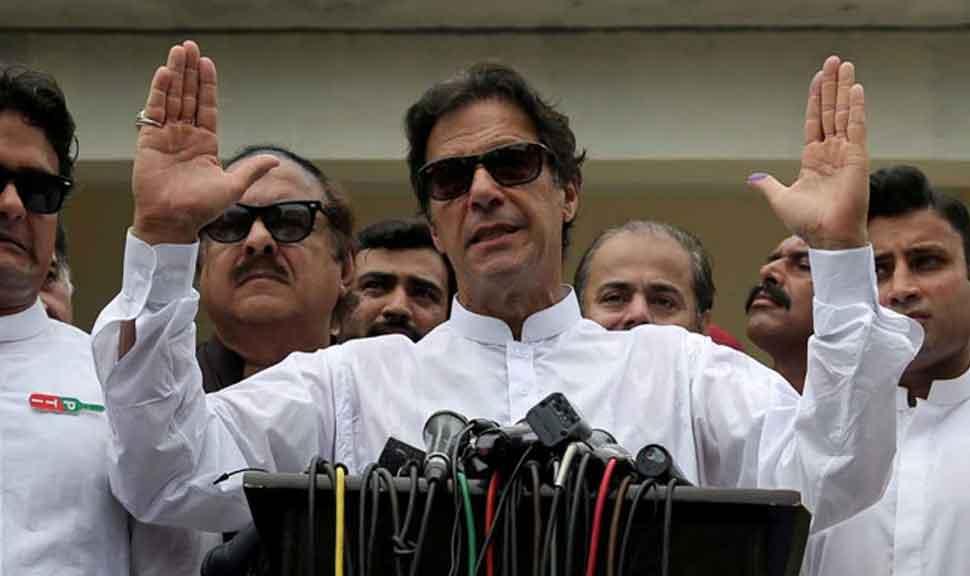 पाकिस्तान : PM पद की शपथ लेने से पहले इमरान खान को मिली यह 'बड़ी खुशखबरी'