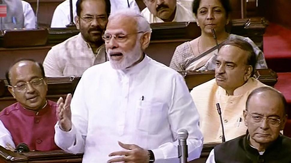 बीके हरिप्रसाद पर पीएम मोदी की टिप्पणी को राज्यसभा के रिकॉर्ड से निकाला गया