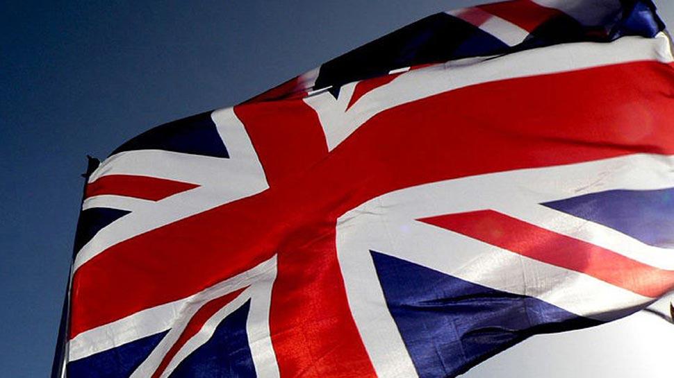 भारत के विरोध के बावजूद खालिस्तान समर्थक रैली की अनुमति को ब्रिटेन ने ठहराया सही