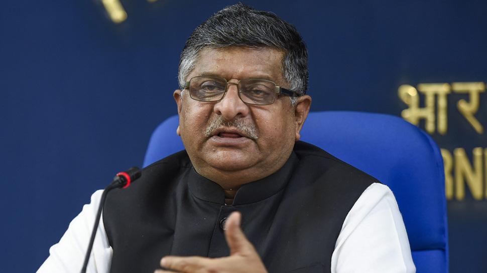 तीन तलाक विधेयक पारित नहीं होने के लिए कांग्रेस, राहुल जिम्मेदार : बीजेपी