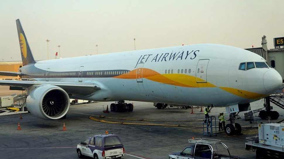 जेट एयरवेज पर संकट के बादल, रेटिंग एजेंसियों की हो रही निगरानी