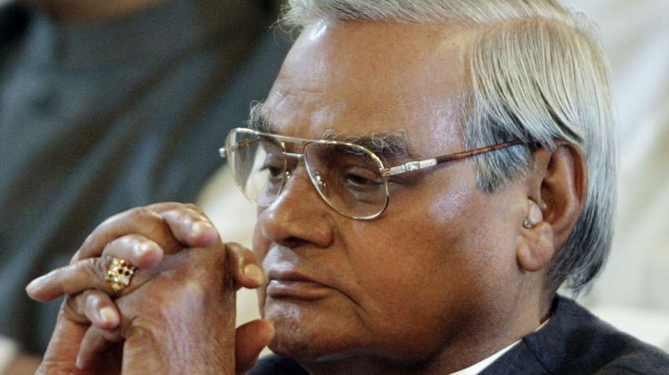 know about atal bihari vajpayee and his Family