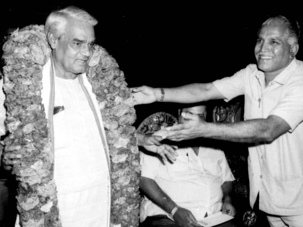 BJP Leader Atal Bihari Vajpayee Passed Away