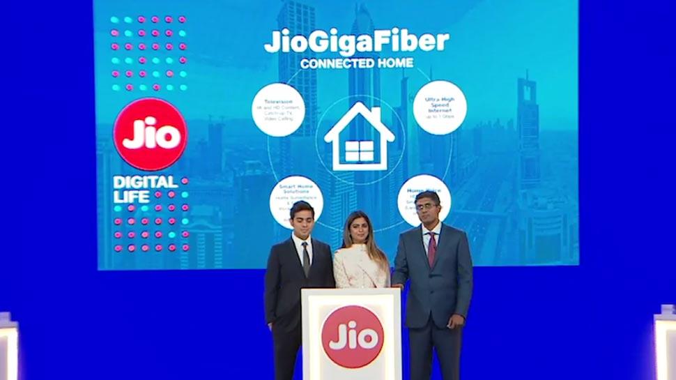 Jio GigaFiber का जबरदस्त ऑफर, 3 महीने तक फ्री होगी सर्विस, मिलेगा 1.1TB डाटा