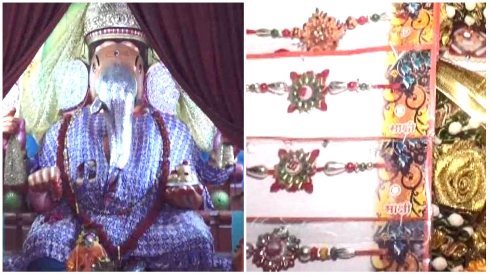 उज्जैन: गणेश भगवान के लिए बनाई गई 7 फीट की राखी, विदेशी महिलाएं मनाती हैं भाई