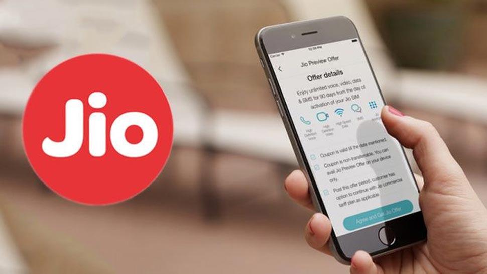 रिलायंस JIO को मिली एक और कामयाबी, Vodafone वालों को होगी निराशा