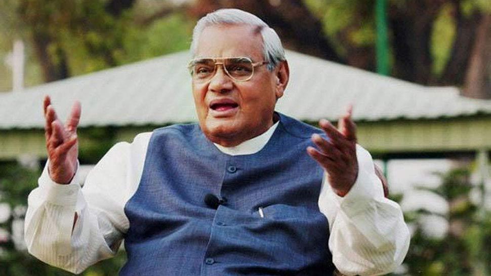 '2004 में अटल को अपना वोट डालने से एक दिन पहले BJP की हार का आभास हो गया था'