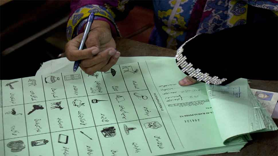 Pakistan election commission Launch of i-voting website