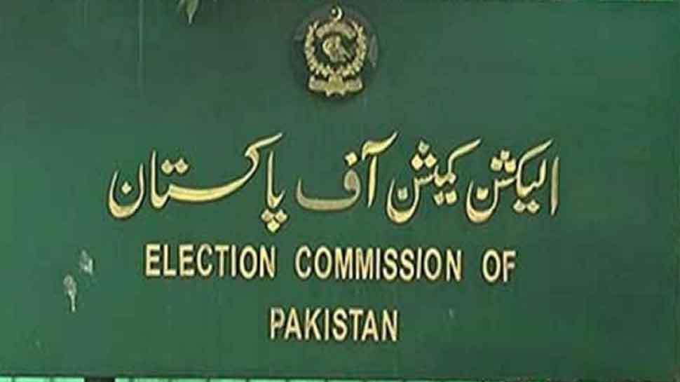 Pakistan election commission Launch of i-voting website-2