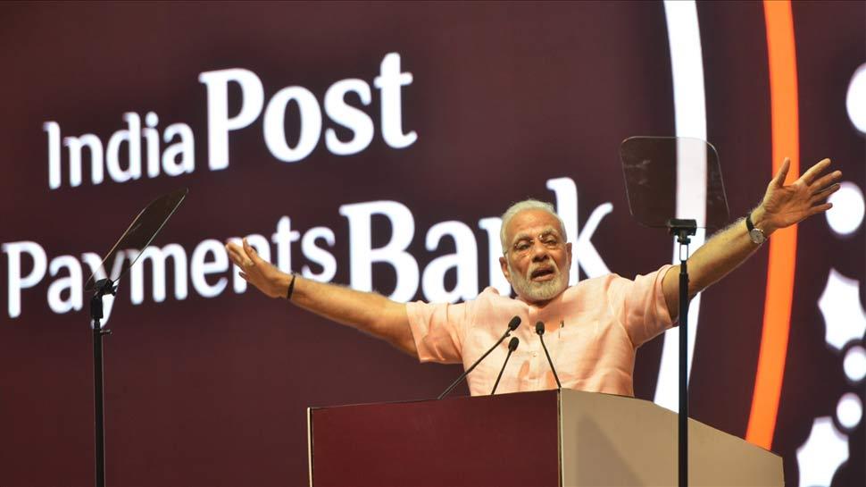 बैंकों के NPA संकट के लिए पिछली सरकार जिम्मेदार, पाई-पाई की वसूली होगी : पीएम मोदी