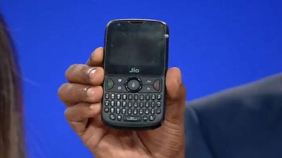 Reliance Jio Launch Feature phone called Jio Phone