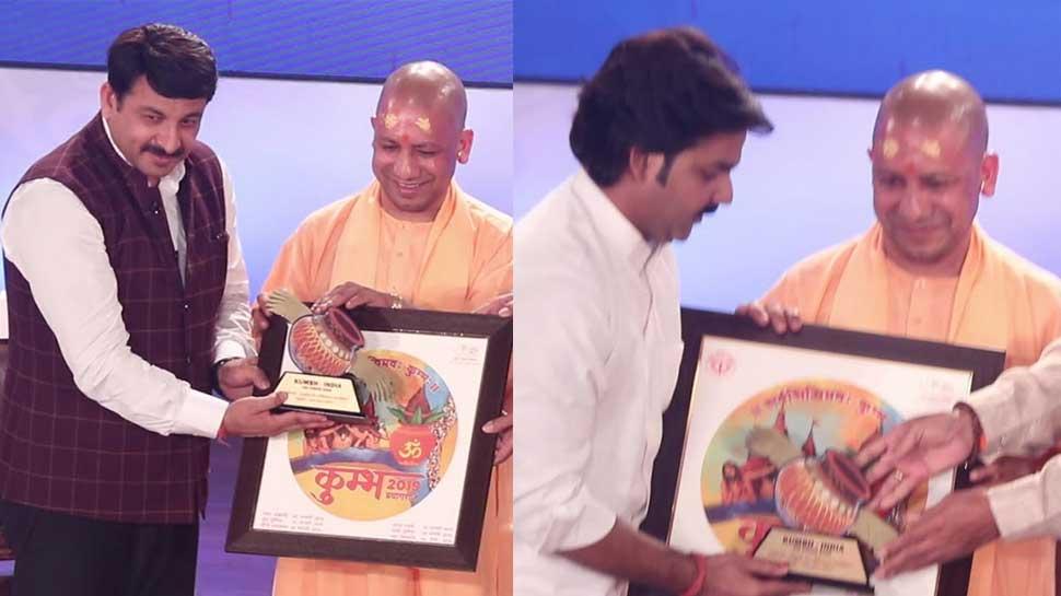 यूपी के सीएम योगी आदित्यनाथ ने मनोज तिवारी और पवन सिंह को किया सम्मानित