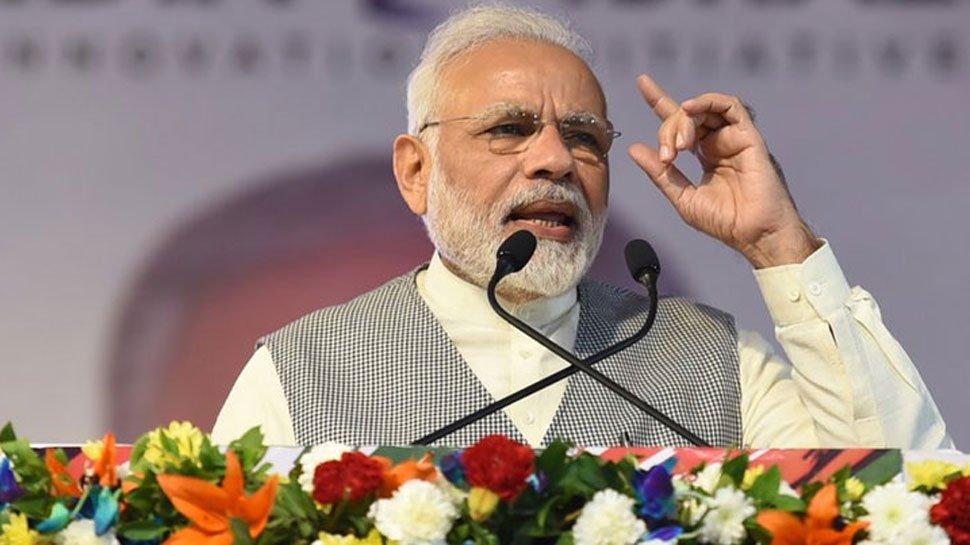 23 सितंबर को झारखंड में आयुष्मान योजना की शुरूआत करेंगे पीएम नरेंद्र मोदी