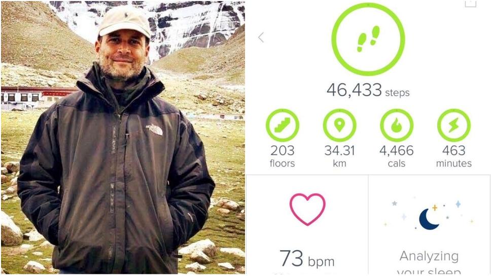 PHOTO: कैलाश मानसरोवर यात्रा में 46 हजार 433 कदम चले राहुल गांधी, शेयर की फोटो