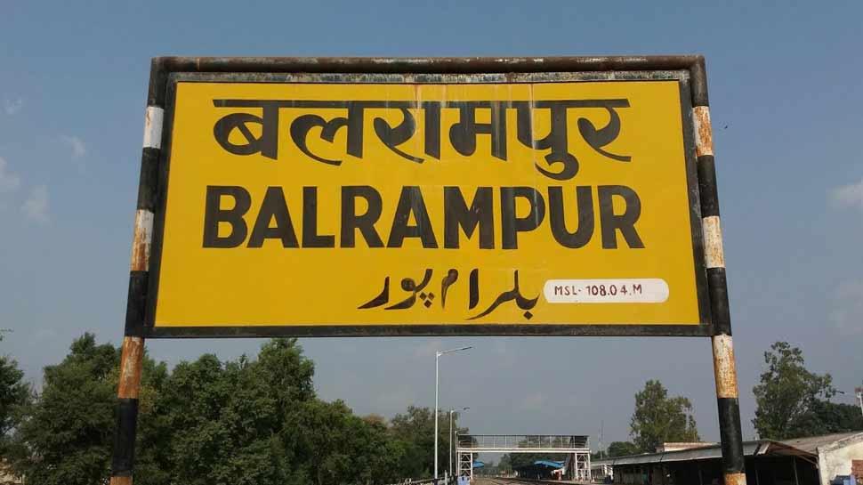 बलरामपुर को योगी सरकार का तोहफा, अटल जी के नाम पर बनेगा सैटेलाइट सेंटर