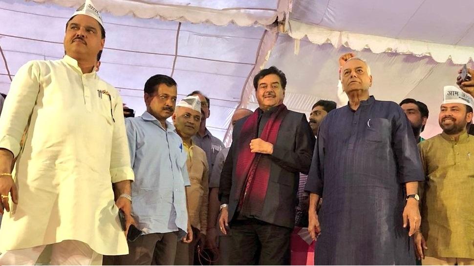 AAP की रैली में बीजेपी के बागी, केजरीवाल ने पूछा- मोदी जी ने ज्यादा काम किया या हमने