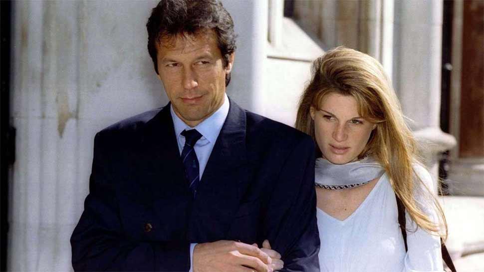 पाकिस्तान: कट्टरपंथियों के आगे झुके इमरान खान, पूर्व पत्नी जेमिमा ने कहा- यह काफी निराशाजनक है