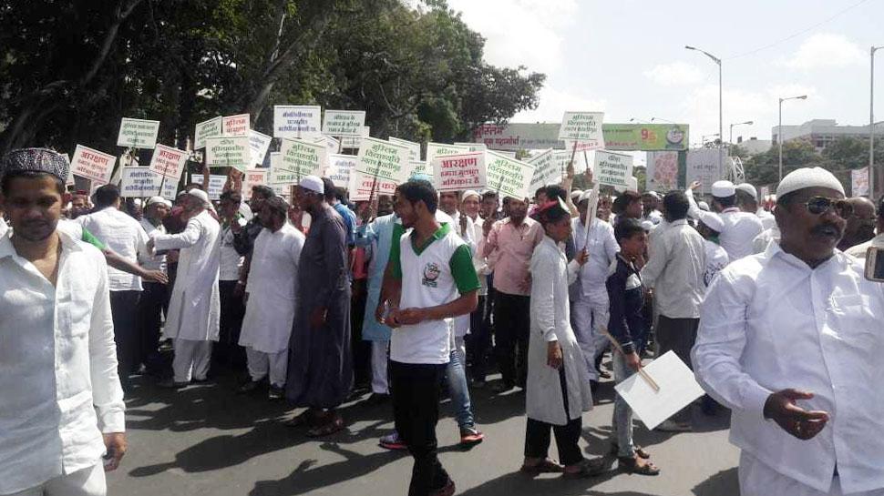 मराठा आरक्षण के बाद अब महाराष्ट्र में उठी मुस्लिम आरक्षण की मांग, सड़क पर उतरे लोग