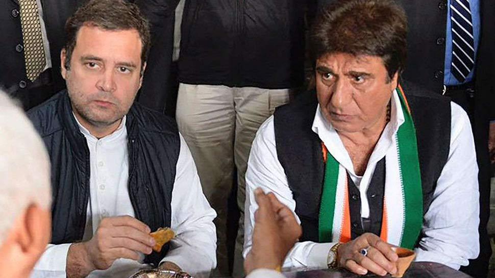 क्या RSS के कार्यक्रम में जाएंगे राहुल गांधी? राज बब्बर ने लगाया 'हर हर महादेव' का नारा