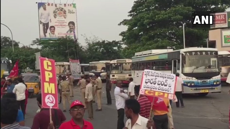 Protest in Vijaywada