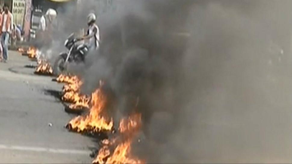 फारबिसगंज: भारत बंद में टायर में आग लगाने के दौरान झुलसे NSUI के प्रदेश महासचिव
