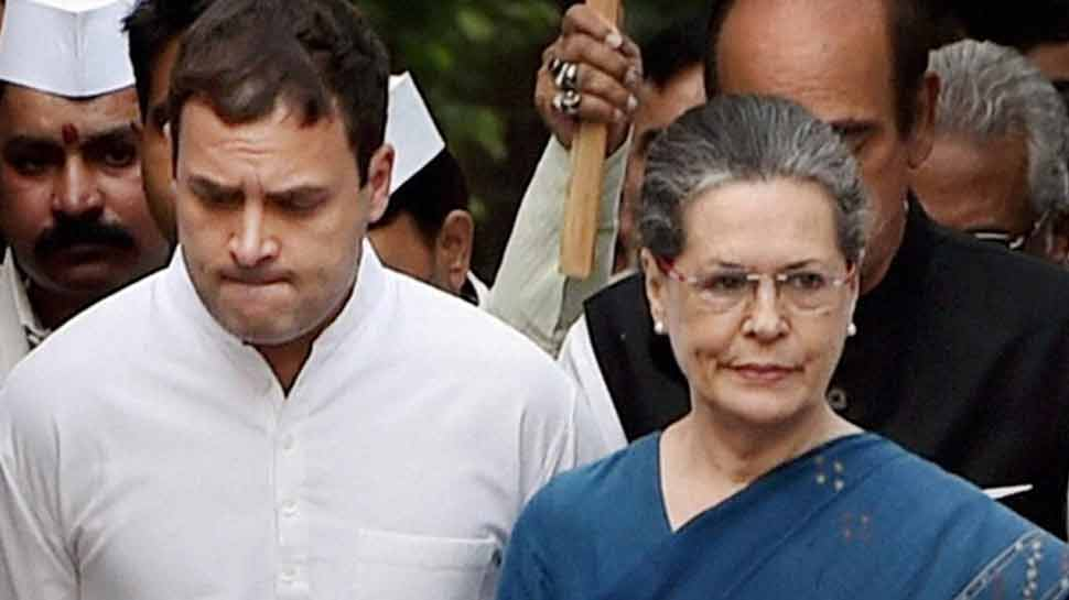 नेशनल हेराल्ड मामले में हाईकोर्ट ने सोनिया और राहुल गांधी की याचिकाएं खारिज कीं