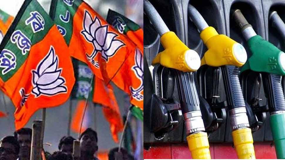 दुनिया कह रही पेट्रोल-डीजल महंगा हुआ, BJP ट्वीट कर कह रही सस्ता हुआ