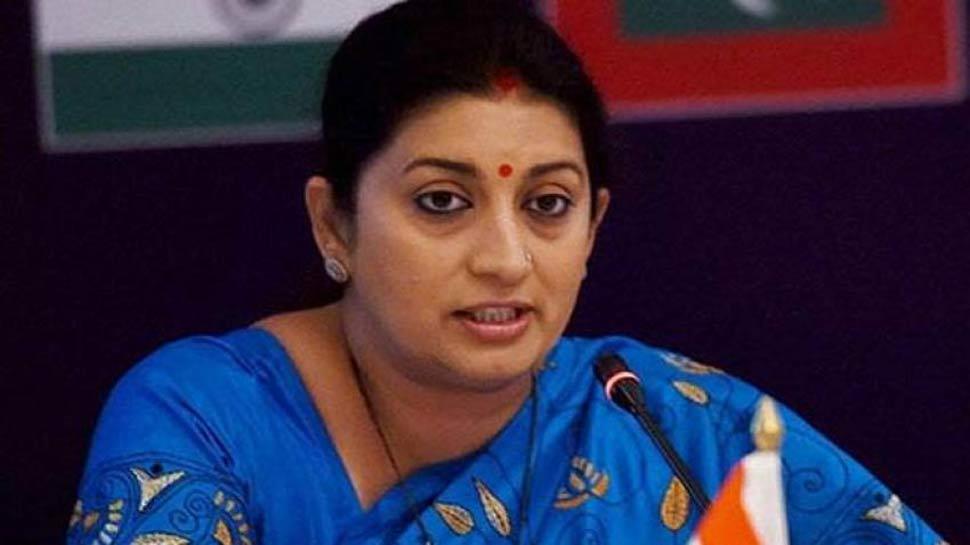 राहुल-सोनिया की याचिकाएं बताती है कि कांग्रेस में गहरे तक जड़ जमाये है भ्रष्टाचार : BJP