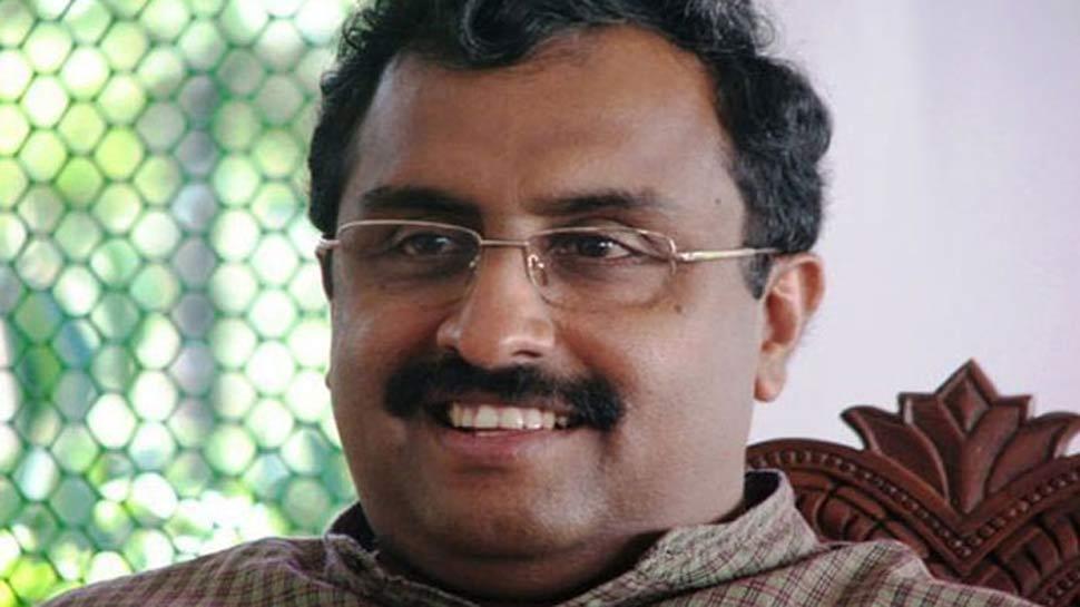 राम माधव ने कहा,'जम्मू-कश्मीर में BJP पंचायत और स्थानीय निकाय चुनाव में हिस्सा लेगी'