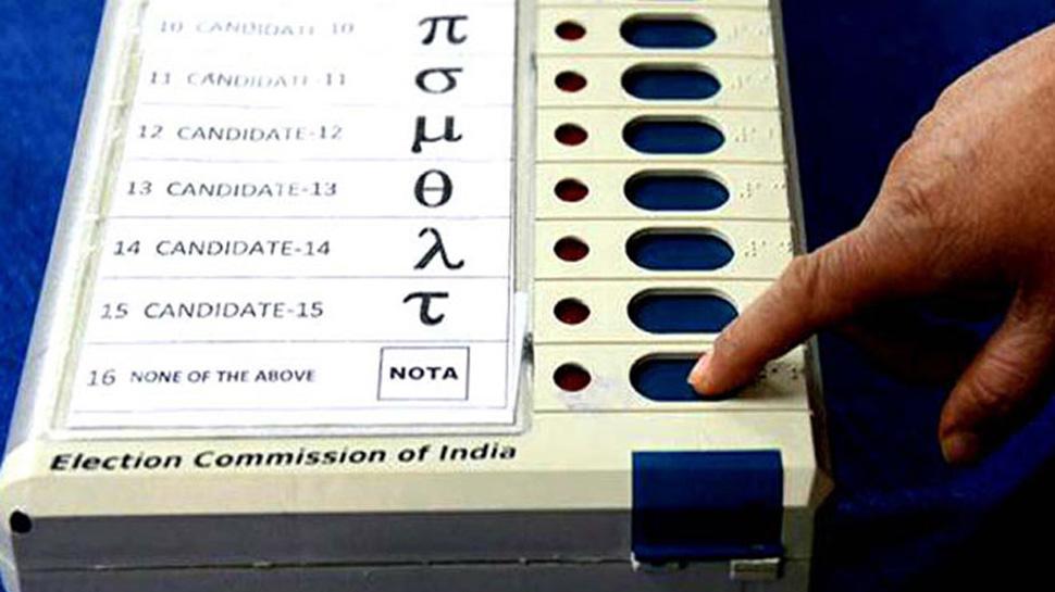 चुनाव आयोग ने राज्यसभा और विधान परिषद चुनावों में हटाया NOTA का विकल्प