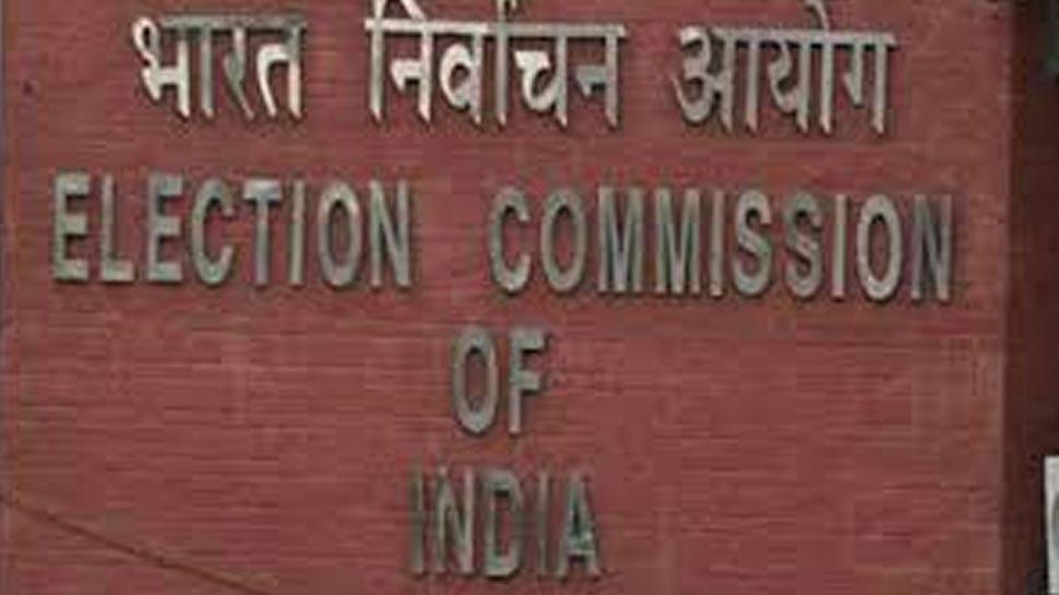 हैदराबाद: चुनाव आयोग की टीम ने तेलंगाना की राजनीतिक पार्टियों के साथ चर्चा की