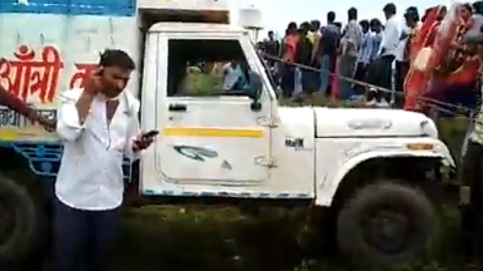 पिकअप वाहन पलटने से तीन की मौत, 26 घायल, CM शिवराज ने की सहायता राशि की घोषणा