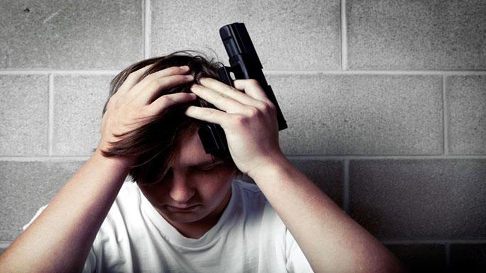 Reason of Suicide