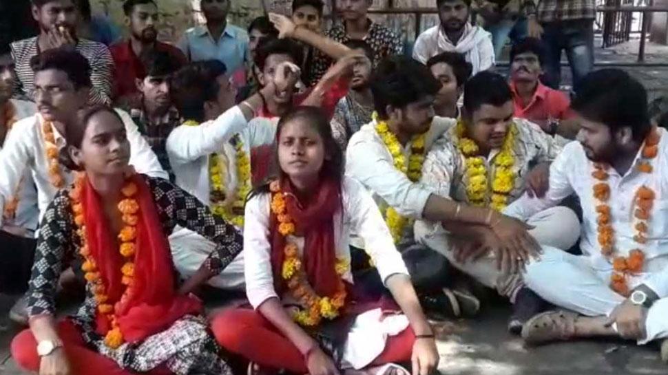 कोटा : छात्रसंघ चुनावों के बाद जमकर हंगामा, प्रशासन पर लगाया गड़बड़ी का आरोप