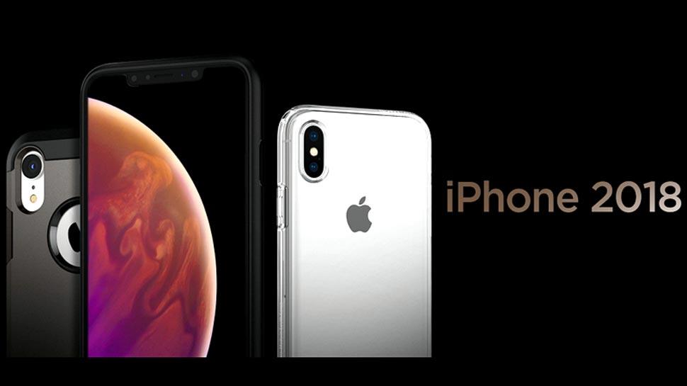 भारत में ज्यादा होगी एप्पल के नए iPhone की कीमत, ये है इसकी दो बड़ी वजह