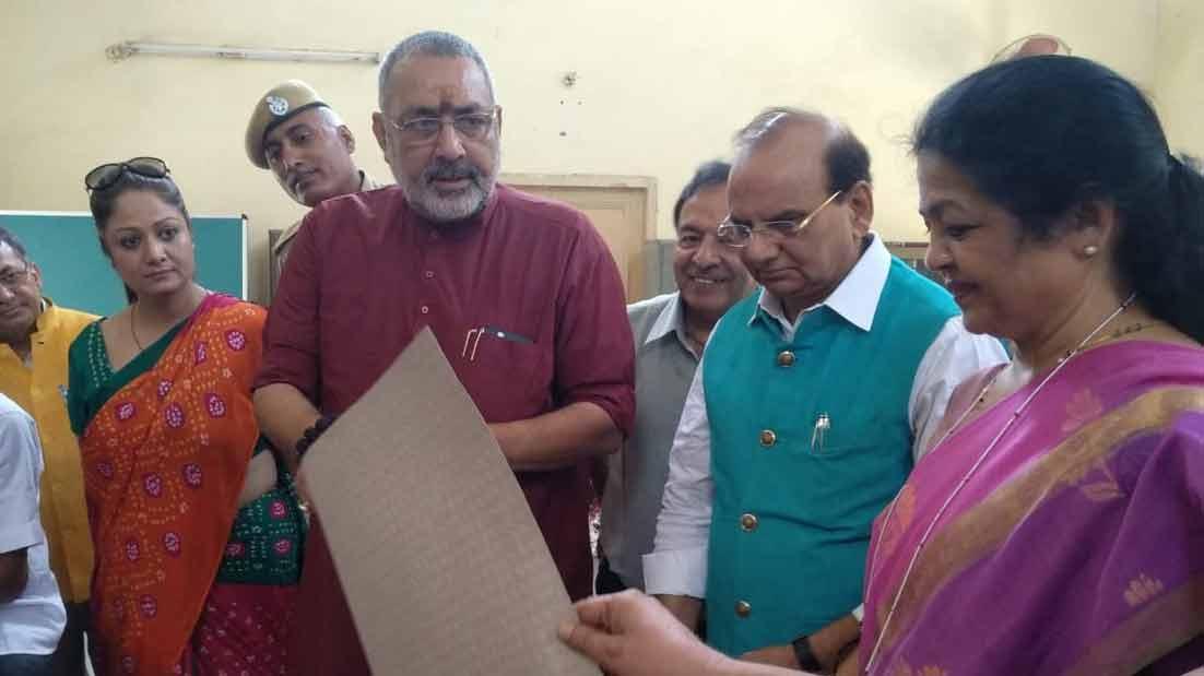 केंद्रीय मंत्री गिरिराज सिंह बोले- अब राजस्थान में गाय के गोबर से बनेगा कागज