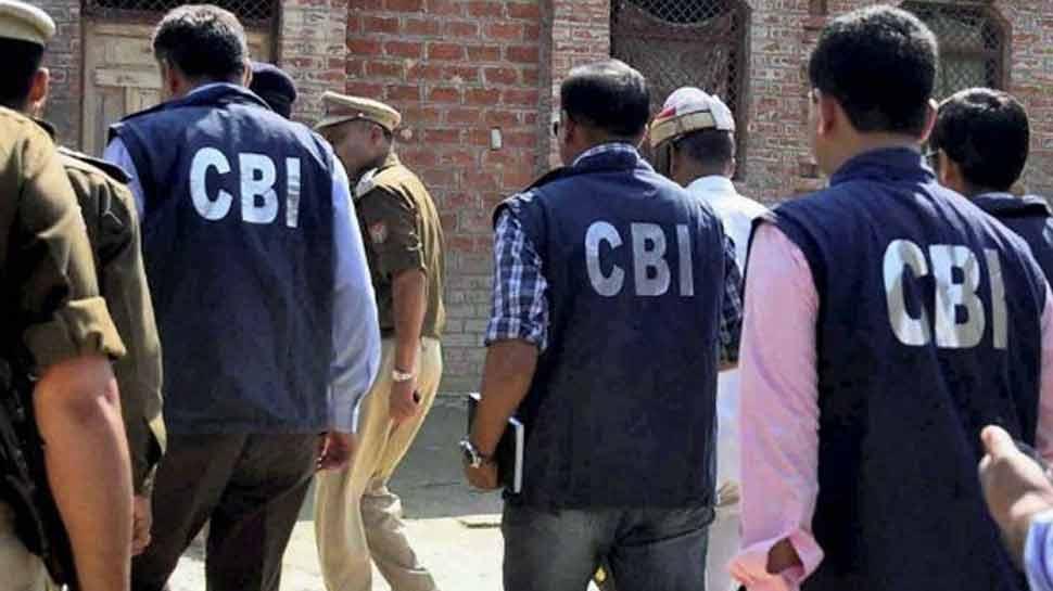 घूस मांगने के आरोप में सीनियर मैनेजर को CBI ने किया गिरफ्तार...