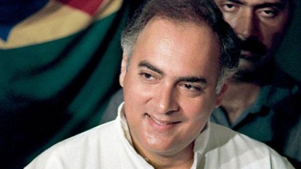 तमिलनाडु के राज्यपाल ने राजीव गांधी के हत्यारों की रिहाई की सिफारिश गृह मंत्रालय को भेजी