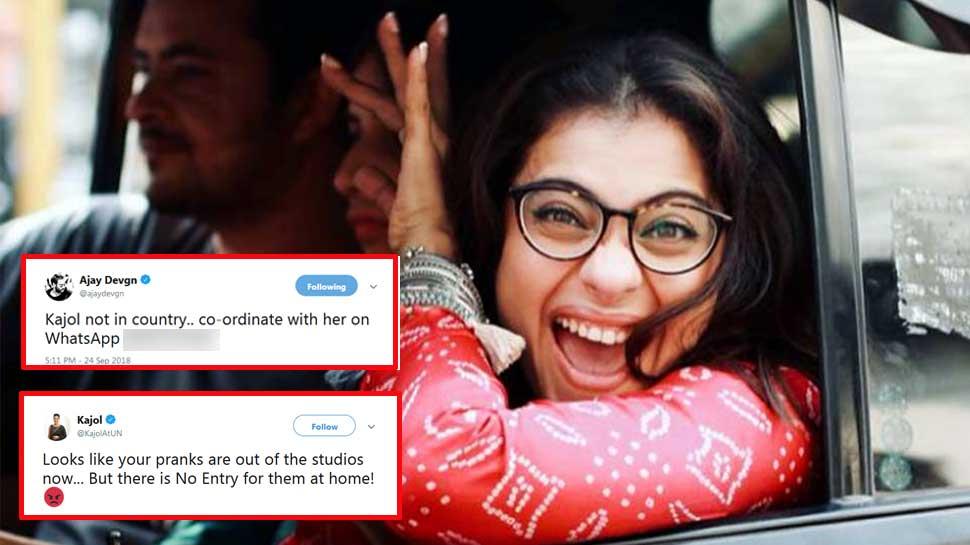 अजय देवगन ने शेयर किया पत्'€à¤¨à¥€ का WhatsApp नंबर, काजोल बोलीं 'अब घर मत आना'
