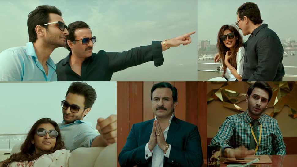 'बाजार' का Trailer हुआ रिलीज, सिर्फ पैसा ही है सैफ अली खान के लिए सबकुछ