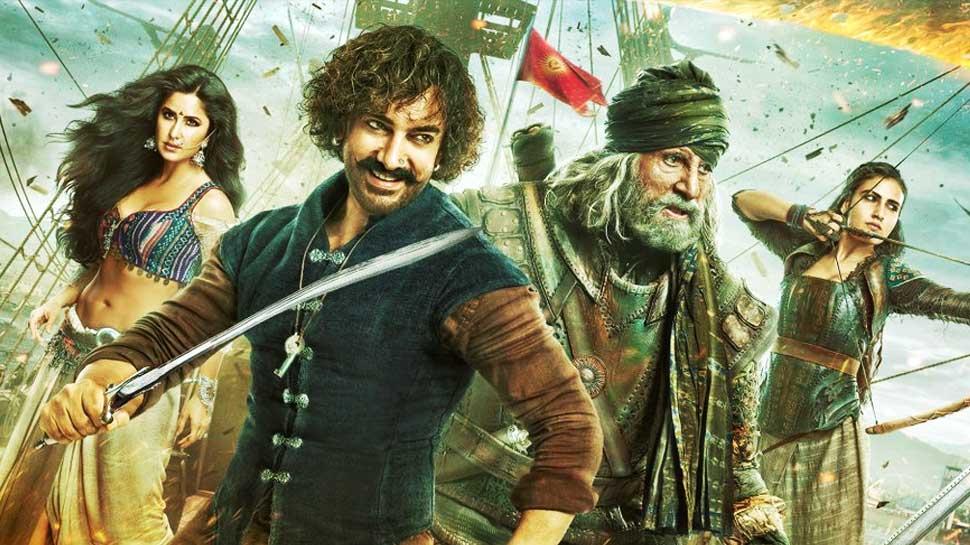 आ गया 'Thugs Of Hindostan' का Trailer, आमिर हैं दिलचस्'€à¤ª पर अमिताभ बच्'€à¤šà¤¨ पड़ रहे हैं सब पर भारी