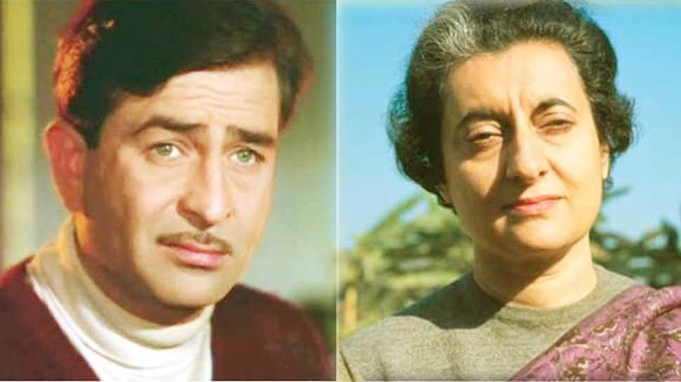 राज कपूर की बेटी से राजीव का ब्याह कराना चाहती थीं इंदिरा गांधी