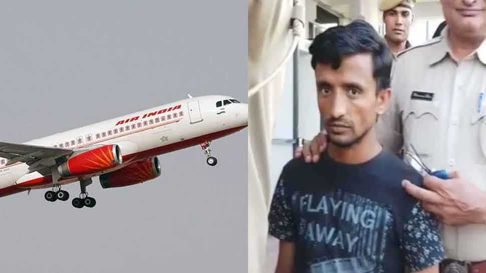 एयर इंडिया की फ्लाइट से पांच संदिग्ध गिरफ्तार, एक यात्री की शिकायत पर हुई कार्रवाई