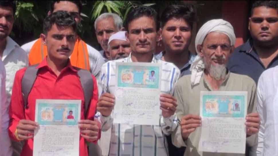 उत्तर प्रदेशः मुस्लिम परिवार के 20 सदस्यों ने अपनाया हिंदू धर्म, मंगलवार को होगा नामकरण