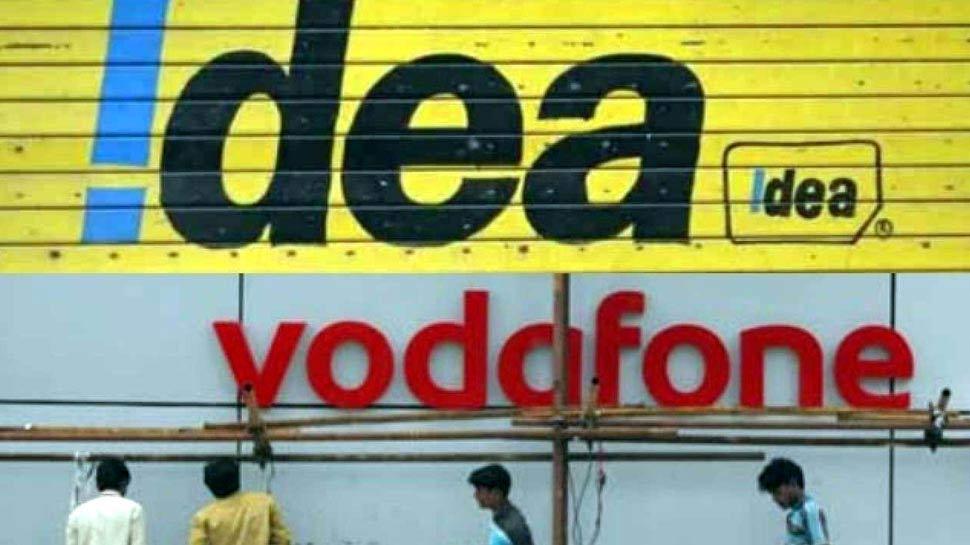 VODAFONE-IDEA यूजर्स के लिए आया सबसे सस्ता प्लान, 84 दिन होगी फ्री बातचीत