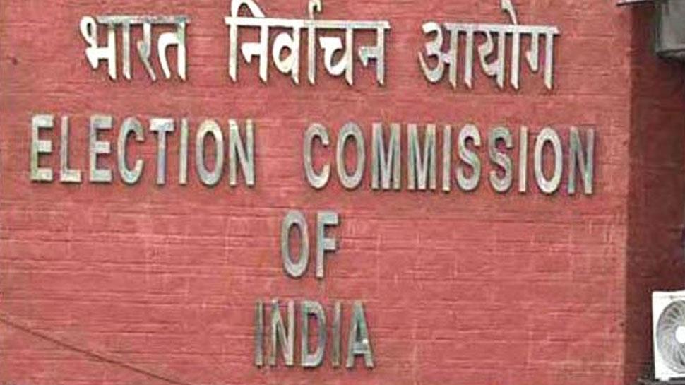 नेताओं की जेब पर चुनाव आयोग का ताला, 10 हजार से ज्यादा रकम पास नहीं रख पाएंगे नेता