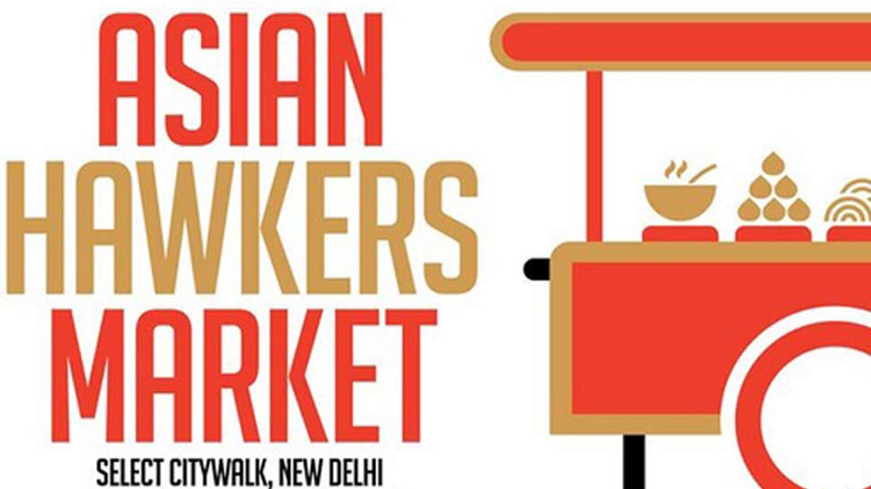 Asian Hawkers Market 2018